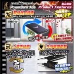 【小型カメラ】モバイル充電器型ビデオカメラ(匠ブランド)『PowerBank Ace』(パワーバンクエース)