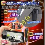 【小型カメラ】WiFiペン型ビデオカメラ(匠ブランド)『Final Cam』(ファイナルカム)