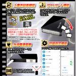 【小型カメラ】モバイル充電器型ビデオカメラ(匠ブランド)『PowerSlate』(パワースレート)