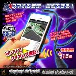【小型カメラ】Wi-Fiフレキシブルスコープカメラ(匠ブランド ゾンビシリーズ)『Z-F001』