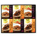 【2011年12月27日11時までのご注文は年内出荷】比内地鶏 カレーと桃豚カレーセット(各3食×2種 計6食入り)