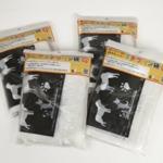 【お散歩に便利なペット用品】 エコキャッチャー専用オリジナル袋セット (100枚×4個)