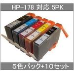 【HP対応】HP-178BK/HP-178XL PBK/C/M/Y (ICチップなし) 互換インクカートリッジ【5色セット×10セット】