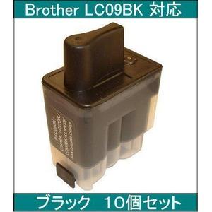 【ブラザー工業(BROTHER)対応】LC09BK 互換インクカートリッジ ブラック 【10個セット】