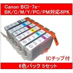 【Canon対応】BCI-7eBK/C/M/Y/PC/PM(ICチップ付) 互換インクカートリッジ 6色パック 【5セット】