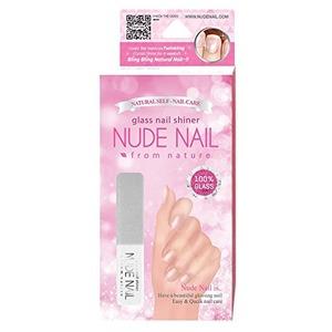 NUDE NAIL(ヌードネイル) グラスネイルシャイナー2個セット