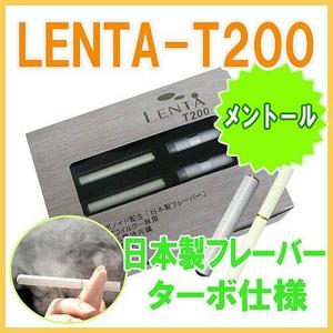 フラボノイド配合で口臭予防も!日本製フレーバーの電子タバコ『LENTA-T200』スタートキット(本体)【ターボフィルター(メントール)セット】