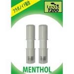 口臭予防にも【電子タバコ 国産カートリッジ】LENTA-T200用 ターボフィルター メンソール10パック(20本)