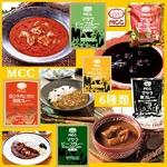 マサラカレーと薬膳カレー(6種類×2袋セット)12食セット