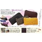 長財布の通販商品画像
