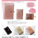 【ブランド通販商品】お洒落naバラ柄 キュートなカード&財布ケース ピンク