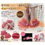 足指めぐりらく枕 (2個1足組)