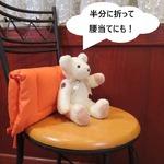薄型シートクッション/座布団 【モスグリーン】 紐付き 洗える 日本製 『オックス』