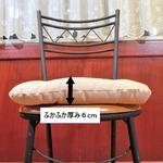 バテイ型 シートクッション/座布団 【アイボリー】 厚み6cm 紐付き 洗える 日本製