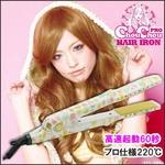 ChouChouPro HAIR IRON(シュシュプロヘアアイロン) 高速起動のかわいいストレート&カールアイロン【シュシュ柄】
