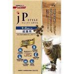 日清ペットフード ジェーピースタイル 1〜6歳までの成猫用 800g×8個 562800