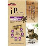 日清ペットフード ジェーピースタイル 11歳以上のシニア猫用 800g×8個 562820