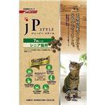 日清ペットフード ジェーピースタイル 7歳以上のシニア猫用 800g×8個 562810