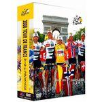 ツール・ド・フランス 2008 スペシャルBOX 2枚組 dvt08