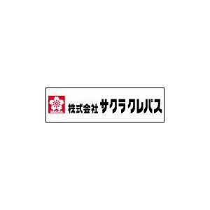 サクラクレパス T9774-0065 ゴッホ水彩色鉛筆60M