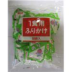 浜乙女 一食用ふりかけ のり(50袋入)×20個