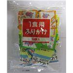 浜乙女 一食用ふりかけ ミックス(50袋入)×20個