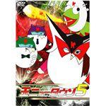 DMSM-8320 DVD 玉ニュータウン5