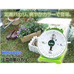 ワールドボス 上皿自動ハカリ TKM-12