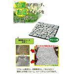 雑草が生えないおしゃれな天然石マット6枚組 グリーン