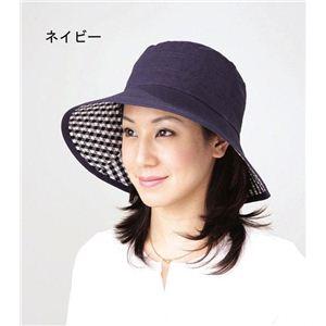 麻混つば広リバーシブル帽子 S・ネイビー