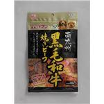 アイリスオーヤマ ご当地ジャーキー 南九州黒毛和牛焼きビーフ 90g×48袋セット GTJ-90B 510638