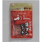 アイリスオーヤマ ご当地ジャーキー 仙台名物利久牛タンジャーキー 90g×48袋セット GTJ-90RG 510678