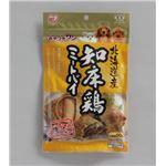 アイリスオーヤマ ご当地ジャーキー 北海道産知床鶏のミートパイ 90g×48袋セット GTJ-90SC 510680