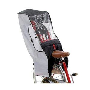 OGK 自転車幼児座席専用風防レインカバー(うしろ用) ブラック/グレー RCR-001 210-01652