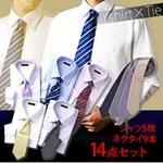 OLセレクト!シャツ5枚+ネクタイ9本 14点セット XL