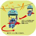 DISNEY(ディズニー) Parachute Stitch(パラシュート スティッチ) 【おもちゃ 】
