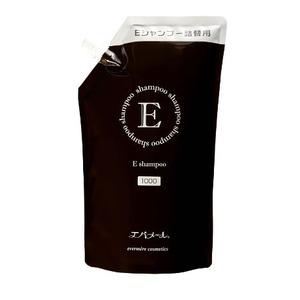 エバメール Eシャンプー詰替用1000mL 【3本セット】