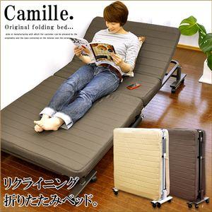 マットレス付 折りたたみ式ベッド Camille(カミーユ) ショコラブラウン 【パイプベッド】