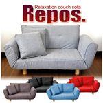 リラックスカウチソファ NEW Repos(ルポ) リクライニングソファ(布) ブラック