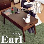 飾りデスク EARL(アール) 【ガラス張り収納付き】