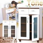 Tone(トーン)シリーズ キャビネット 59cm幅 ウォールナット