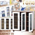 Tone(トーン)シリーズ キャビネット 90cm幅 ウォールナット