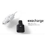 USBカーチャージャー exocharge(エクソチャージー)-Black