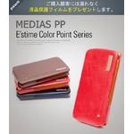 Zenus MEDIAS PPケース Estime Color Point Folder 本牛革 Black Choco