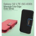 Zenus Galaxy S2 LTE (SC-03D) ケースMasstige Color Edge 2 diary Series カードケース付き-Real Black