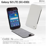 ●本革●Zenus Galaxy S2 LTE (SC-03D) ケース Carbon Folder-Real Black