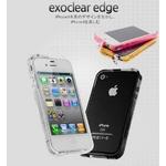 ◆iPhone4S / iPhone4 バンパーケース exoclear edge (エクソクリア エッジ) Pink
