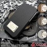 Luxury Black(ラグジュアリーブラック) iPhone4ケース(アイフォン4専用) カーボンファイバーハードケース ゴールド
