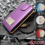 Luxury Black(ラグジュアリーブラック) iPhone4ケース(アイフォン4専用) メタルプレートケース パープル