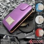 Luxury Black(ラグジュアリーブラック) iPhone4ケース(アイフォン4専用) メタルプレートケース レッド